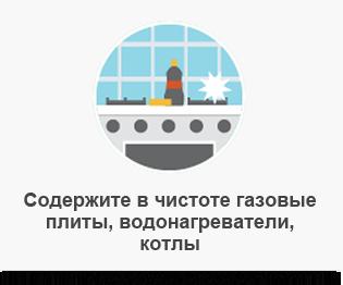 Горгаз договор на техническое обслуживание
